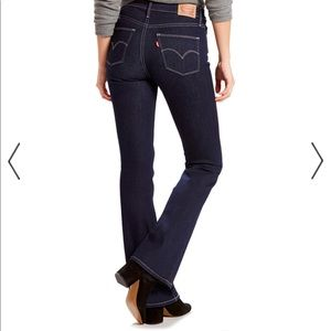 Slimming boot flare Levi's ❤️❤️